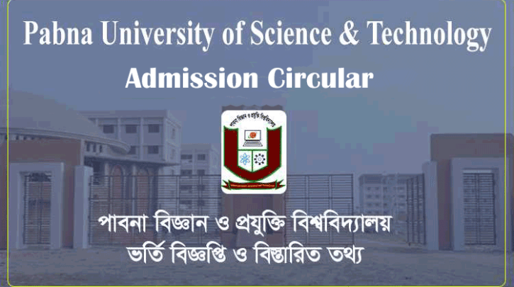 pabna-science-and-technology-university-admission-notice