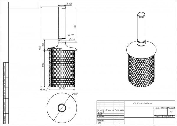 Фильтрационный модуль Soudatus