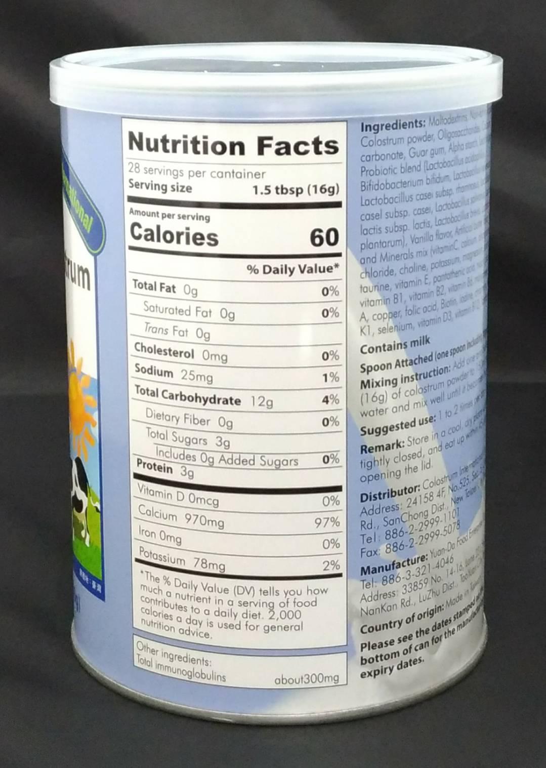 Colostrunm Powder - 牛初乳粉狀食品 - 初乳國際股份有限公司