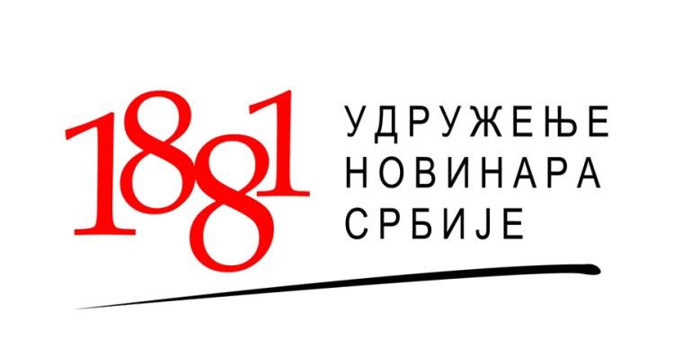 udruzenje novinara srbije