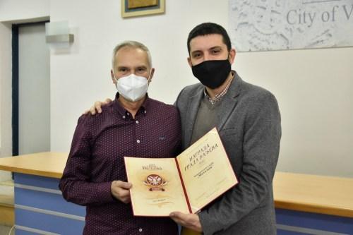 BK Metalac Dragan Vićentić
