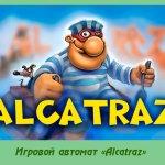 Игровой автомат «Alcatraz» в казино Вулкан Престиж