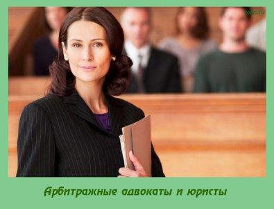 Юридическая группа
