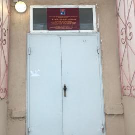 Участники АНО «Колыма — За Жизнь» поздравили медицинский персонал ОГБУЗ Магаданского родильного дома, женской консультации