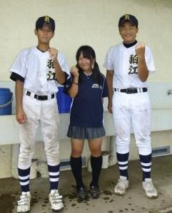 狛江高校野球部 ユニフォーム