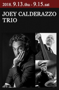 Joey Calderazzo Trio@Cotton Club ライブレポート