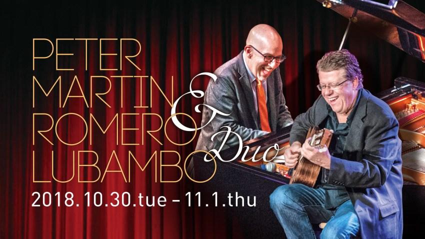 PETER MARTIN & ROMERO LUBAMBO