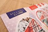 silk-pamphlet