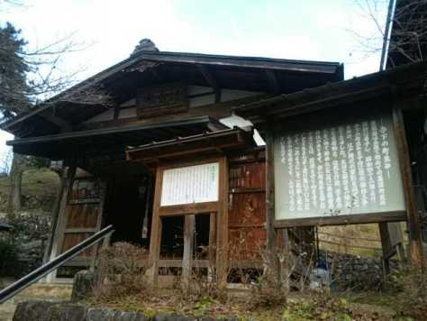 2017年12月19日幸子妻籠宿プチ旅行_171220_0008