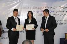 Komar University Day 2014 (2)