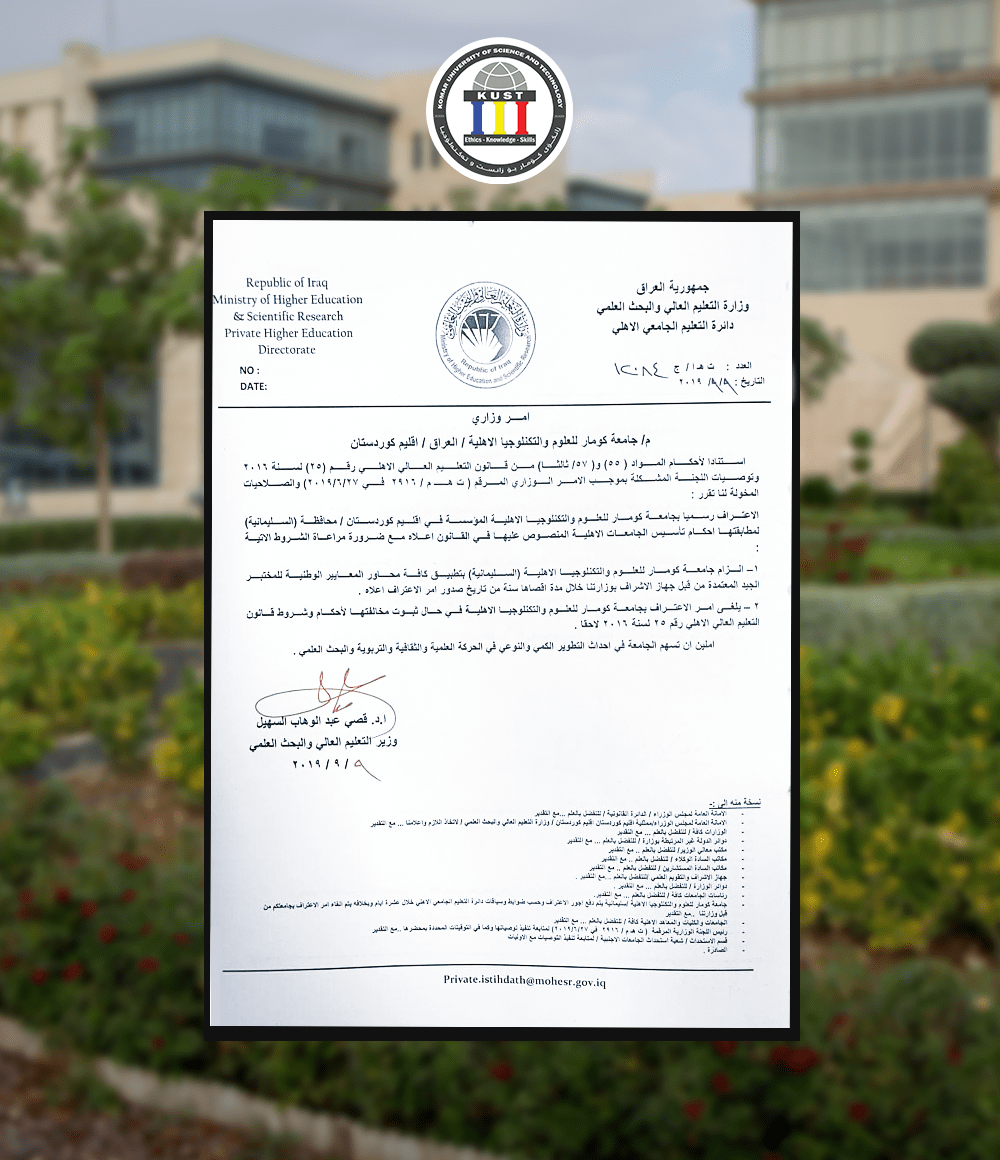 KUST recognized by both the Iraqi and Kurdistan Region Ministries of Higher Education and ScientificResearch
