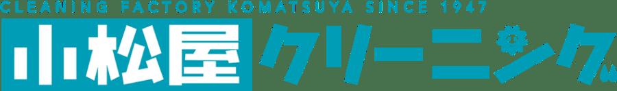 komatsuya-A