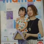 山形のお母さんがつくる子育て情報誌《mamaid》に掲載頂きました‼(^_^)/~~
