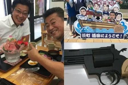 https://www.travel.co.jp/guide/article/16283/