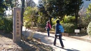 次太夫堀公園入口