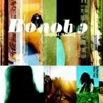 bonobo_animal_magic_lr