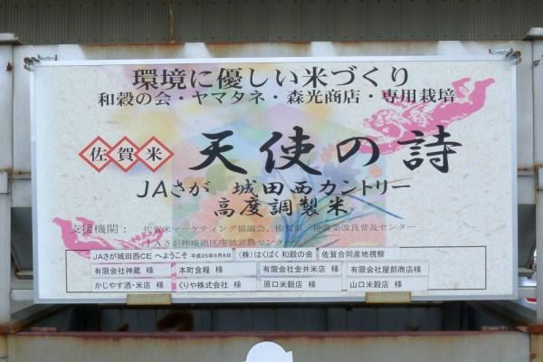 2013-09-08No[0054]