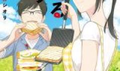Komik A Rare Marriage: How to Grill Our Love