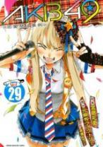 Komik AKB49 – Renai Kinshi Jourei