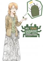 Komik Shinda Otto ga Mushi ni Tensei Shita Ken