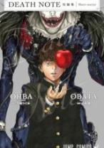 Komik Death Note Special