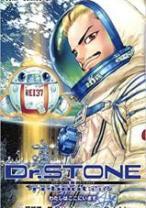 Komik Dr. Stone Reboot: Byakuya