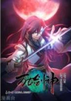 Komik Everlasting God of Sword