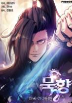 Komik MookHyang – The Origin