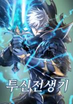 Komik Reincarnation of the Suicidal Battle God