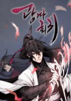 Komik Return of the Mad Demon