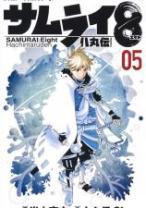 Komik Samurai 8: Hachimaruden