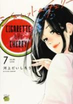 Komik Cigarette & Cherry