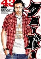 Komik Clover (Tetshuhiro Hirakawa)