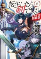 Komik Tensei Shitara Ken deshita