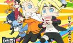 Komik Boruto: Saikyo Dash Generations (Boruto SD)