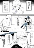 Komik Neko ni Kae Rareta Shounen no Hanashi