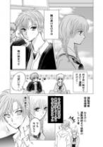 Komik Tonari no Kanojo to Megaatta
