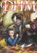 Komik DHM – Dungeon + Harem + Master