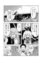 Komik Obon wa Maitoshi ai ni Kuru Kazoku no Hanashi