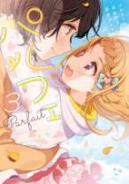 Komik Parfait: Onee-loli Yuri Anthology