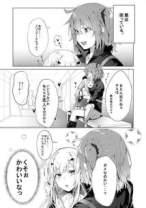 Komik Yousei Kishi Ransurotto