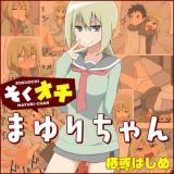 Sokuochi Mayuri-chan