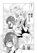 Daily Life of Sa-chan, a Drugstore Clerk