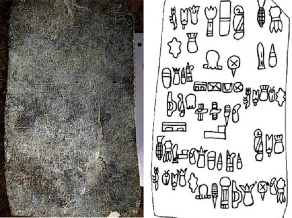 La Escritura Olmeca