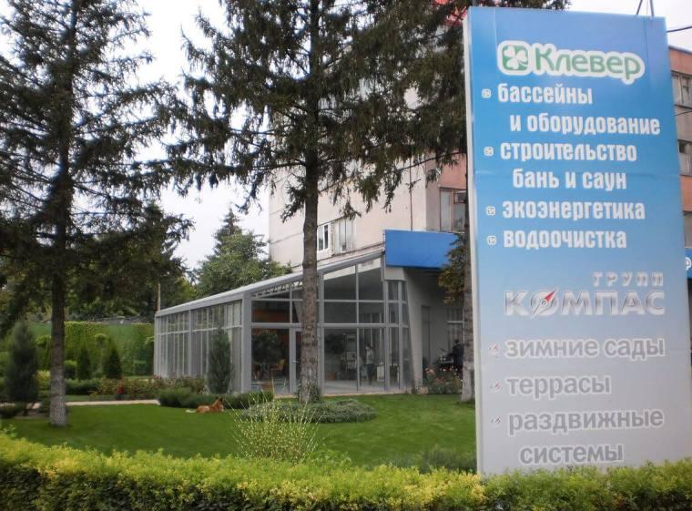 Экстерьер шоу-рума компании Компас - №6