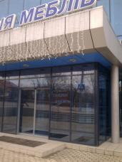 Фасадное остекление в Киеве