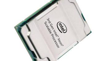 Intel Xeon - обновление