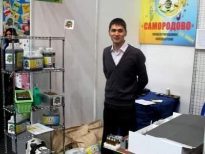 С 27 по 29 марта в СКК «Оренбуржье» прошла XIII специализированная выставка «АГРО-2013»