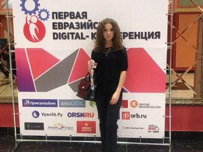 26-27 сентября в Оренбурге состоялась Первая Евразийская Digital-конференция