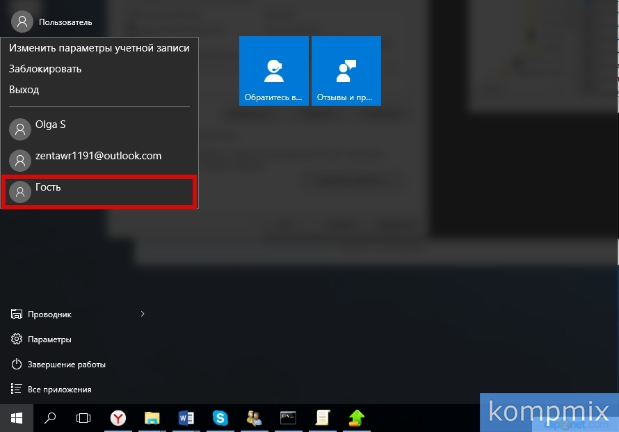 Windows 10 hvordan lage en lokal bruker